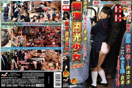NHDTA-482 Oma ○ Co Circumstances It Is Insert Received Sex Lost To Greed File… Molester Halo Girl JAV Online