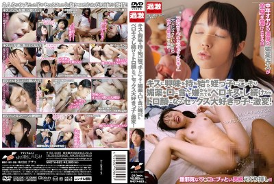 NHDTA-623 The Upheaval In Sex Love Girl Become A Toro Face If You Continue To The Berokisu Also Secretly Disliked To Include The Aphrodisiac In Mouth Niece That Was Beginning To Have An Interest In Kiss!