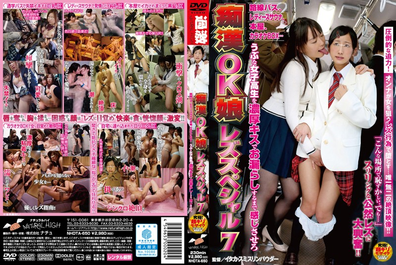 NHDTA-650 Molester OK Daughter Lesbian Special 7 Bus, Ladies Sauna, Bookstore, And Sasero Feel Until You Divulge Your Karaoke BOX … Naive School Girls In Concentrated Kiss