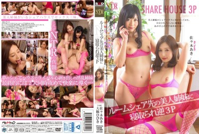 NTR-035 Reverse 3P Cuckold In The Room Share Destination Of Beauty Sisters