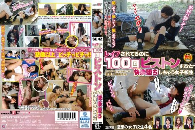 SDDE-426 When The Piston 100 Times To Have Been Raped And Pleasure Fallen To Become School Girls