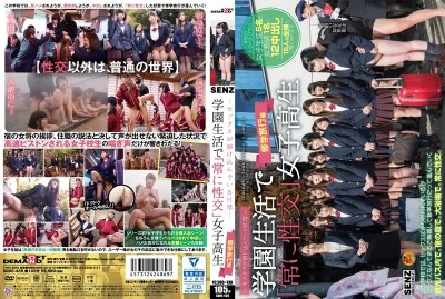 "SDDE-439 In Everyday School Life That Sex Is Merges ""always Intercourse"" School Girls School Trip Hen"