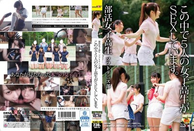 SDMU-240 Club School Girls Soft Tennis Part In This Five School Girls Will Have Been SEX.
