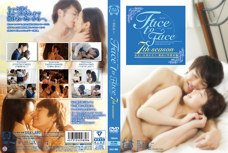 SILK-086 Face To Face 7th Season