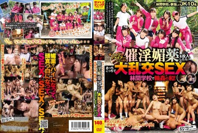 SVDVD-447 Once You Turn On The Secretly Aphrodisiac Aphrodisiac In Campfire, Over There Sum Of Gangbang In Here In Gangbang SEX Camp School!