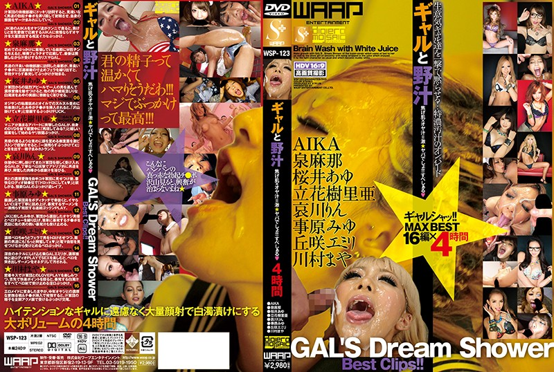 WSP-123_A Gal And Wild Soup