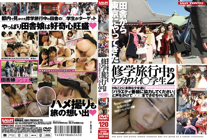 VSPDS-545 ○ Two Cute Innocent Students In The School Trip