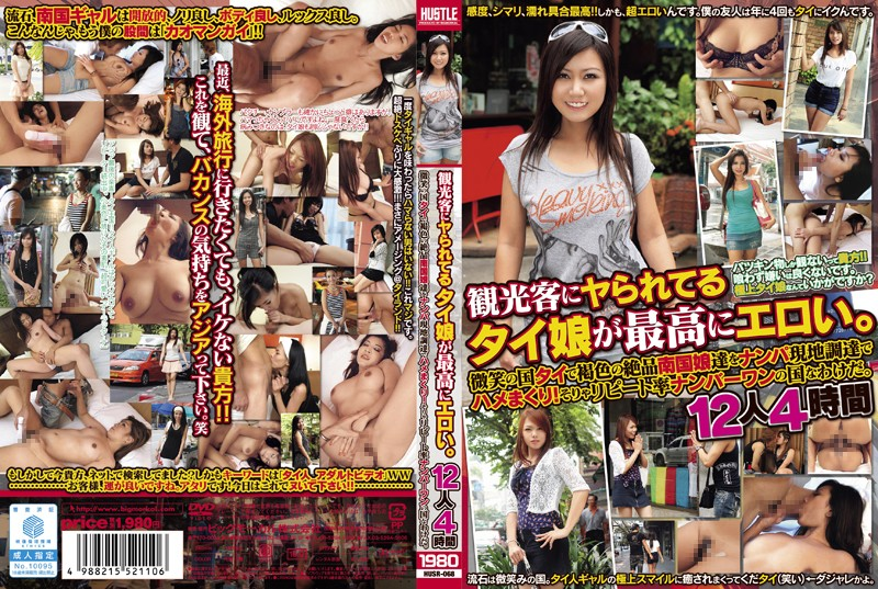 HUSR-068 Erotic To The Highest Thailand Daughter Ya Is Being Tourists. The Saddle Rolled In Nampa Local Procurement The Exquisite Tropical Daughters Of Brown In The Country Thailand Of Smile!Well It Means A Repeat Rate Number One Country.12 People 4 Hours
