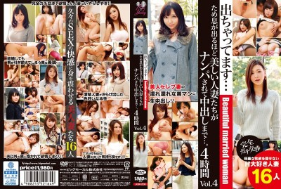 JKSR-208 … The More Beautiful Wives Sigh Comes Out Until Pies Been Wrecked.4 Hours Vol.4