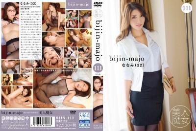 BIJN-111 Beautiful Witch 111 Nanami 32-year-old