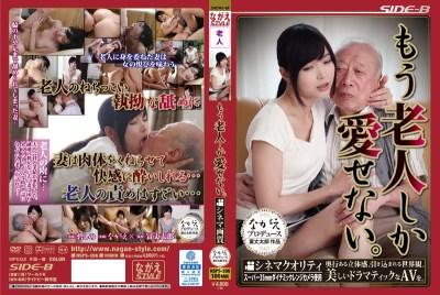 BNSPS-396 It Is Not Another Old Man Only Love. Shino Midori