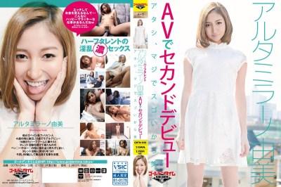 "GDTM-048 Second Debut In Happy System Half Talent Arutamirano Yumi AV ""Atashi, Seriously From Wow Haha"""