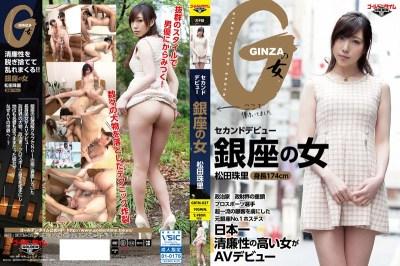 GDTM-057 Second Debut Ginza Woman Matsuda Tamasato