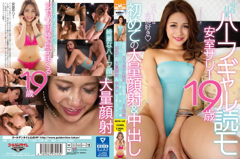 "GDTM-169 Active Duty US-Japan Half Gal Read Mo!Amuro All Surrey 19-year-old Go Erotic And Love – For The First Time Of A Large Amount Facials & Pies ""Majieroi W"" –"