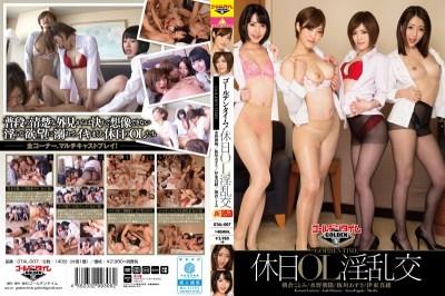 GTAL-007 Prime Time!Holiday OL Nasty Exchange Mizuno Chaoyang / Itagaki Azusa / Ito Mao / Kotomi Asakura