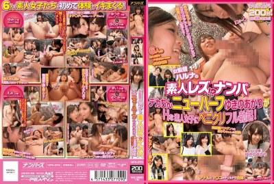 NPS-255 Amateur Lesbian Woman Director Haruna! ?Nampa Big Penis Shemale Yukino Akari Is Penikurifuru Erection H Amateur Girls!