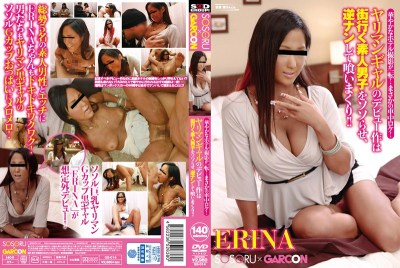 GS-014 Gorgeous Hotel Shooting Turn!Rainy Day Vehicle Location!Debut Of Bimbo Gal Rolled Eating The Amateur Boys Town Go Soso-rase, In Inverse Nan! ! ERINA