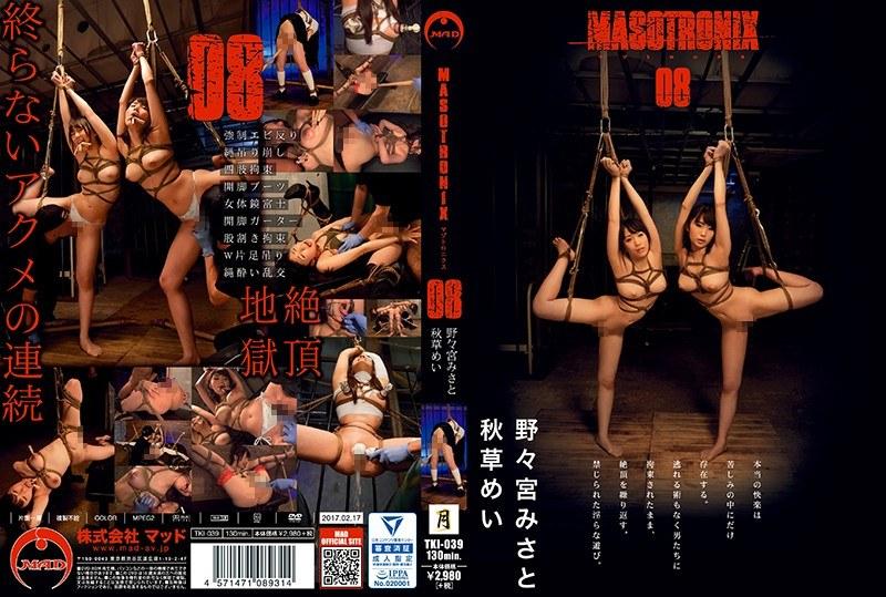 TKI-039 MASOTRONIX 08