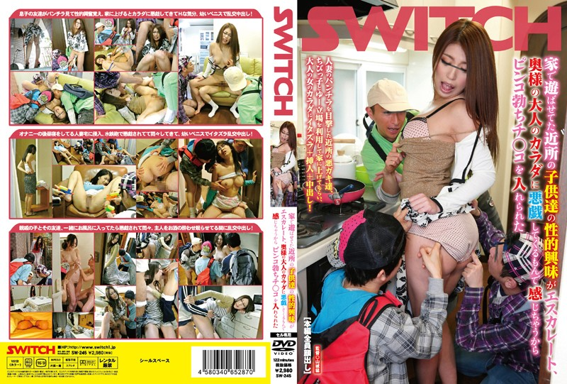 SW-245 It Was Put Pinko 勃Chichi Co ○ Because They Feel In Mon Sexual Interest Of The Child ● Our Neighborhood That Had Me Play At Home Come To Mischief In The Body Of The Adult Escalate, Wife Of