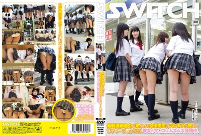 SW-284 And I Thought Lucky Underwear Of School Girls That You See On The Way To Work Every Morning Is Visible, Co ○ Ma Her Itching During Estrus.
