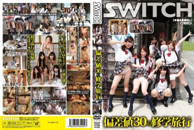 SW-288 Making Memories Naughty School Girls And Silly Little Taken Off The Excursion Saddle Of The Deviation Value Of 30