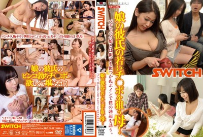 SW-402 Mother Aiming The Boyfriend Of The Young Ji ● Po's Daughter!I Invite My Erection At The Boyne, Not Even Close To The Flat-chested Daughter.