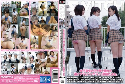 SW-436 It's The Strongest I Wet See-through Bra And Underwear In The School Girls Of Sweat And Rain. When You Look At The – Not The Sheer Bra And Underwear Of The School Girls That I Saw By Chance In The City, Fled Been Considered Suspicious Person. But When I Saw Again, I Was Actually Etch Favorite Girls To Show Me The Underwear From Women While Tele.