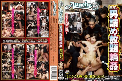 """AP-052 """"I Want To Be Fucked By A Man Of Many Anyway!"""" Packed All-you-can-man Gangbang At HomeCalled, Was Mashi Spear With Gangbang And Packed Only Put A Man (one Living At 6 Tatami) Home Of Pervert Amateur Daughter!"""