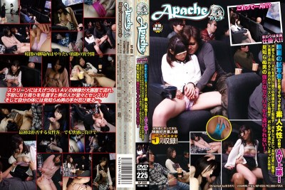 AP-056 AV Screening In Front Of Amateur Women Who've Been Doing I Think It's Movie Premieres!men Around Is The Squeezing An Erection ○ Ji Po Proudly Casting Skeptical Gazes At A Woman … It Confused And Upset Women More!Woman Who Gets Wet Unintentionally Erection ○ Ji Po And Sex Scene Of A Strong Force Flowing At The Big Screen – From Aggressive Sexual Harassment Of A Strange Man