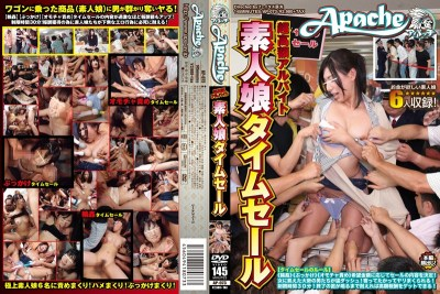 AP-073 Ultra-high-paying Part-time Job Amateur Time Sale