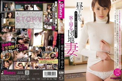 TIN-014 Apartment Wife Who Sleep With The Customers At Home Bed I Close Apartment Wife Afternoon, The Curtain