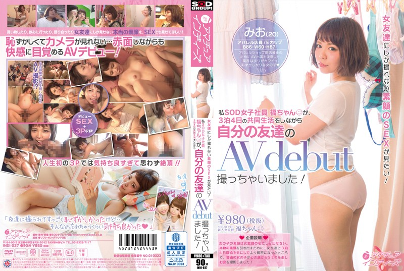INDI-037 I Want To See The Real Face Of SEX Which Can Not Be Taken Only Woman Friend!I SOD Women Shainfuku Chan, I Have Taken My Friends Of AV Debut While The Community Life Of 4 Days And 3 Nights! Nanase Mio