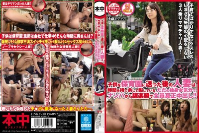 HNKY-001 The Married Woman After Sending Their Children To Nursery Schools Have Spare Time Is Bored Time, Pies All Genuine Ultra-romp From Nampa Just A Single Woman Mood! !