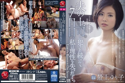 JUX-728 Day 7 Continue To Be Committed To The Boss's Husband, I Lost The Reason …. Top Yuriko
