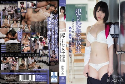 KAWD-701 I Fucked A School Girls – Classmate 11 People Tits Girl – Suzuki Lost The Virgin Gang-raped In Kokoroharu