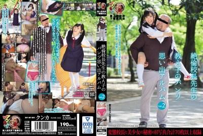 KUNK-042 Unequaled Principal Teacher Of The Student Of Pants Memories Album Vol.2 Noah Amateur Spent Underwear Lovers Meeting