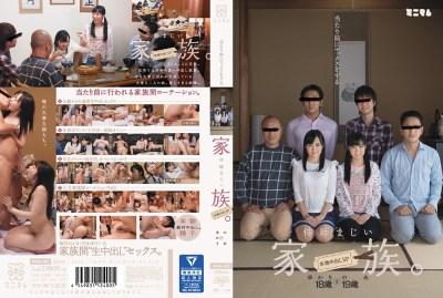 MUM-280 Harmonious Family To The Commonplace Sex.Genuine Pies SP Yukari Miyazawa Sakaegawa Noa