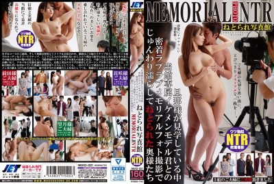 NKKD-021 Wife Who Were Netora Wet Junwari In Close Contact With Love Love Memorial Photo Shoot Of The Hotel Exclusive Handsome Model-kun In The Netora Are Photo Studio Her Husband Have Visited