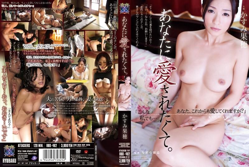 Секс японский смотреть фото