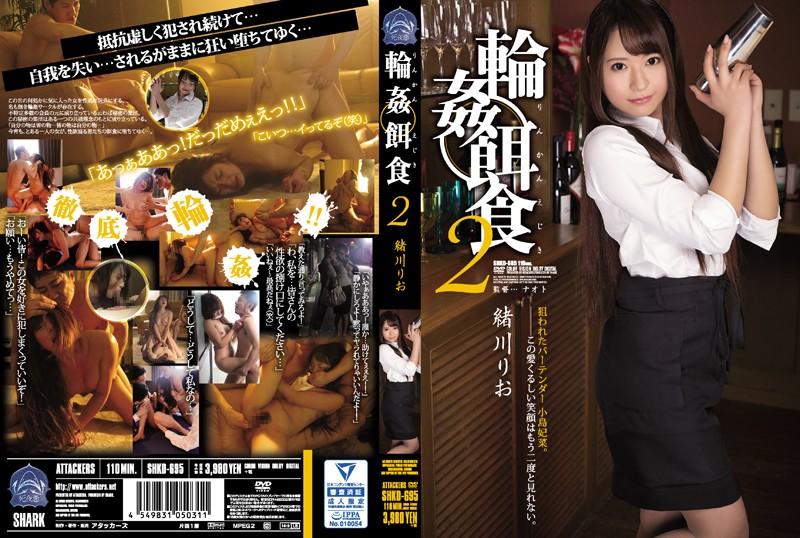 SHKD-695 Gangbang Prey 2 Rio Ogawa