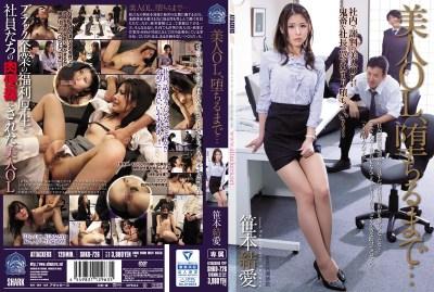 SHKD-726 Beauty OL, Until The Fall … Sasamoto Yuiai