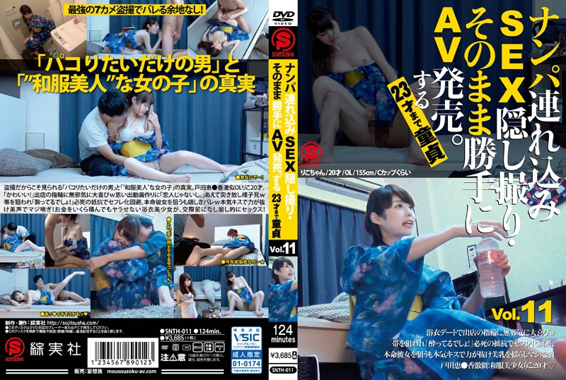 SNTH-011 Nampa Tsurekomi SEX Hidden Camera, As It Is Freely AV Released.The Virgin Until The 23-year-old Vol.11