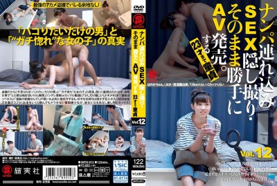 SNTH-012 Nampa Tsurekomi SEX Hidden Camera, As It Is Freely AV Released.The Virgin Until The 23-year-old Vol.12