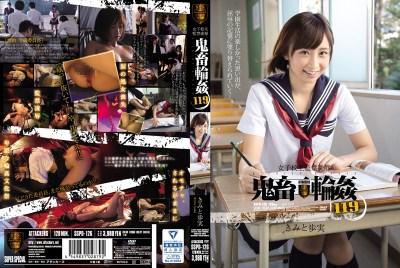 SSPD-126 School Girls Confinement Rape Devil Gangbang 119 Public Figures AyumiMinoru