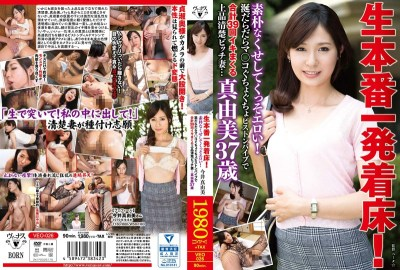 VEO-026 Raw Production One Arrival And Departure Floor!kusso Erotic And Habit Rustic!drool Doodling Co ○ Ma Drenched Piston Vibe For A Total Of 39 Times Iki Spree Elegant Neat Bitch Wife … Mayumi 37-year-old Mayumi Imai
