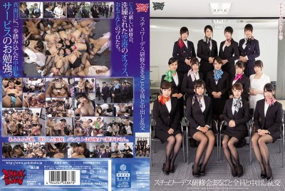 ZUKO-089 Medium And Whole Everyone Stewardess Workshop Out Orgy