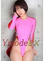 vol.22 Ymode EX 潮田ひかる