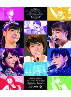 Juice=Juice ファーストライブツアー2015〜Special Juice〜/Juice=Juice (ブルーレイディスク)