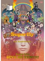GIVE ME TEN!!!!!/Superfly (初回生産限定盤)
