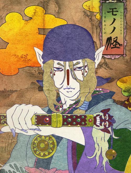 Ryokan Quotes Wallpaper Mononoke Tv Series 2007 Filmaffinity